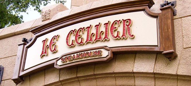 Le Cellier Steakhouse at the Canadian Pavillion at EPCOT